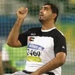 Décès d' Abdullah Hayayei avant les mondiaux d'athlétisme de Londres