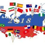 Calendrier équipe de France pour la Coupe du Monde 2018