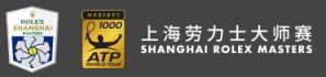 ATP Shangaï